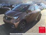 SMART ForFour 2ªs. forfour 70 1.0 twinamic Urban